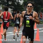 長い距離を泳ぐ不安を解消する練習メニュー