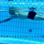 プールでOWSトレーニング!