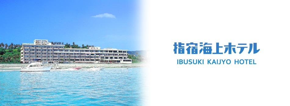 ibusuki-kiratabi-yoga02