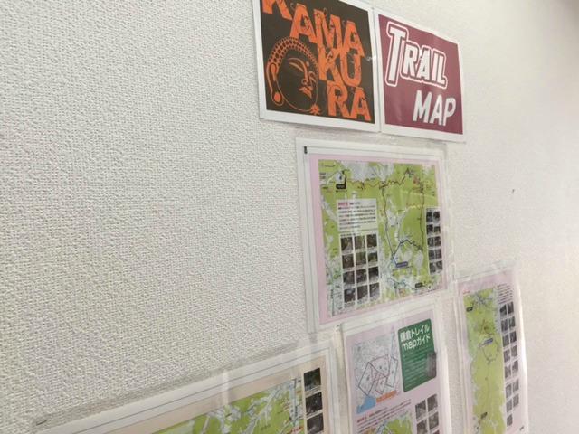 更衣室には鎌倉地域のトレイルランニングコースの紹介が。見ているだけでワクワクします。