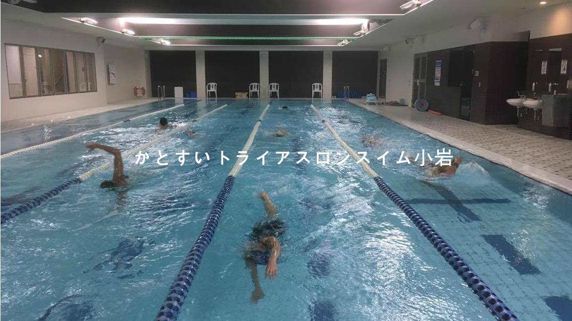 swimlesson20160917
