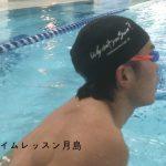 両側呼吸ができるようになってオープンウォーターで速く泳ごう!
