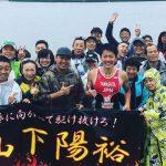 2017日本トライアスロン選手権レースレポート