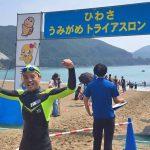 25m泳げなかったスイム初心者の自分が、2ヶ月で1.5kmを完泳できるようになるまで/ヒトカラメディア佐藤駿さん