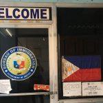 フィリピンのパングラオ島で観光ビザを取得するには?観光目的でも30日以上のフィリピン滞在には観光ビザが必要です!